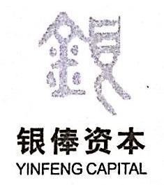 上海银俸资产管理有限公司