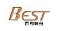 湖南百利工程科技股份有限公司上海分公司 最新采购和商业信息