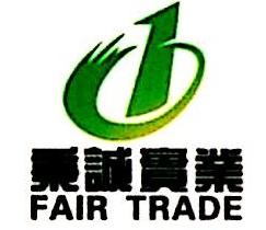 深圳市秉诚实业有限公司 最新采购和商业信息