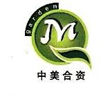 上海摩奇园林有限公司