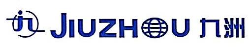 四川九洲电器集团有限责任公司 最新采购和商业信息
