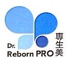 深圳市专心美美容有限公司 最新采购和商业信息