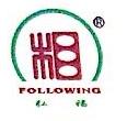 义乌市康福多素餐厅 最新采购和商业信息