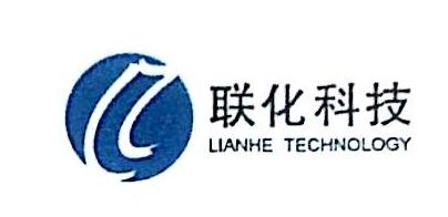 台州市黄岩联化药业有限公司 最新采购和商业信息