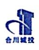 重庆市合川城市建设投资(集团)有限公司 最新采购和商业信息