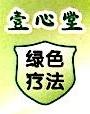 重庆壹心堂贸易有限公司 最新采购和商业信息