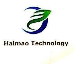 长沙海茂智能科技有限公司 最新采购和商业信息