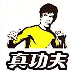 广州市真功夫餐饮管理有限公司 最新采购和商业信息