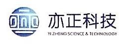 江西亦正科技有限公司 最新采购和商业信息