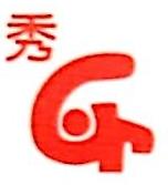 芊茂(浙江)拉链有限公司 最新采购和商业信息