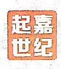 深圳市起嘉世纪实业有限公司 最新采购和商业信息