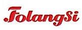 广州佛朗斯机械有限公司长沙分公司 最新采购和商业信息