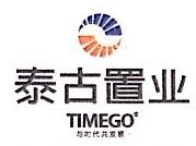 安徽泰古安商业资产管理有限公司
