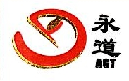 广东永道工程咨询有限公司 最新采购和商业信息