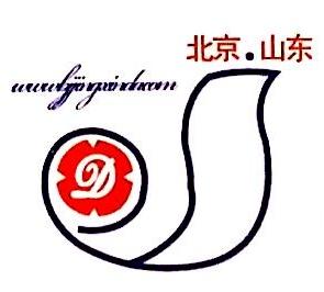 北京京信达报刊快递有限公司 最新采购和商业信息