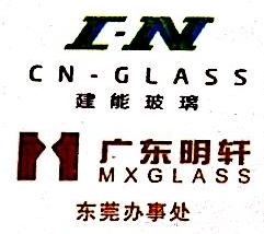 东莞市建能玻璃工程有限公司 最新采购和商业信息