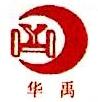 江西华禹工程机械有限公司 最新采购和商业信息