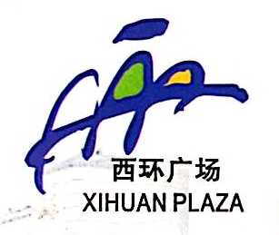 北京金泰通华商贸有限责任公司 最新采购和商业信息