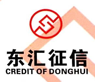 九江欣宏资产管理有限公司 最新采购和商业信息