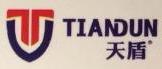 宁波天盾汽车电子有限公司 最新采购和商业信息