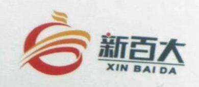 凤阳县新百大超市连锁有限公司
