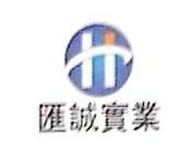 东莞市汇华实业投资有限公司 最新采购和商业信息