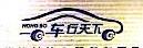 泸州洪波汽车服务有限公司 最新采购和商业信息
