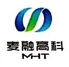 长沙麦融高科股份有限公司 最新采购和商业信息