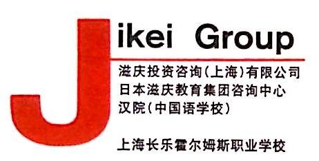 汉院企业管理咨询(上海)有限公司 最新采购和商业信息