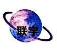 吴江市联宇牛津布厂 最新采购和商业信息