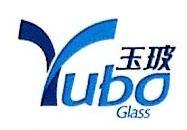 山东玉泉玻璃包装有限公司 最新采购和商业信息