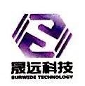 大连晟远科技有限公司 最新采购和商业信息