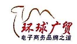 杭州朗舟电子商务有限公司
