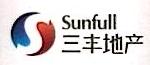 陕西三丰房地产开发有限公司 最新采购和商业信息