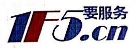 杭州顾维电气有限公司 最新采购和商业信息
