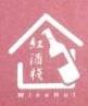 东莞市新津酒业有限公司 最新采购和商业信息