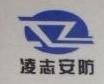 江西凌志实业有限公司 最新采购和商业信息
