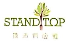 顶沛(上海)供应链管理有限公司 最新采购和商业信息