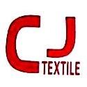 高密市存君纺织有限公司 最新采购和商业信息