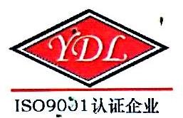 潍坊亿德隆机械配套有限公司 最新采购和商业信息