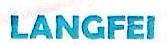 郑州朗飞电气设备有限公司 最新采购和商业信息