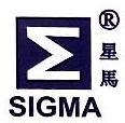 东莞市星马焊锡有限公司 最新采购和商业信息