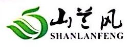 上海山兰风商贸有限公司 最新采购和商业信息