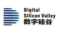 深圳市数字硅谷投资发展有限公司 最新采购和商业信息