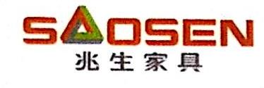 南京融智家具有限公司 最新采购和商业信息