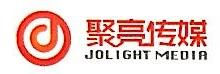 杭州聚亮文化传媒有限公司 最新采购和商业信息