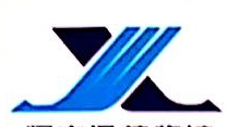 武汉恒志迅捷物流有限公司 最新采购和商业信息