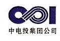 国家电投集团新乡豫新发电有限责任公司 最新采购和商业信息