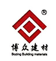 广东博众建材科技发展有限公司