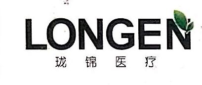 上海珑锦医疗器械有限公司 最新采购和商业信息